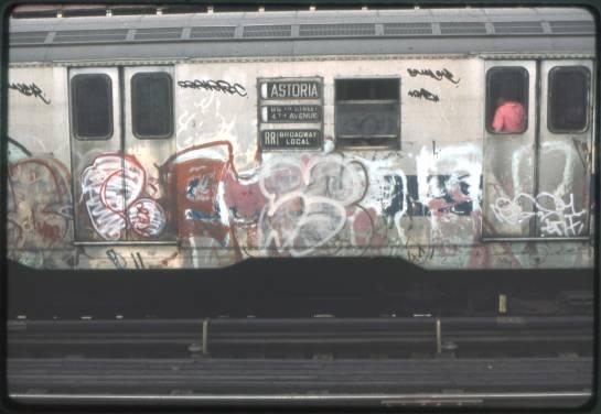 SubwayVagon