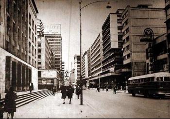 Figura 7. Vista de la séptima desde el edificio Murillo Toro, 1966